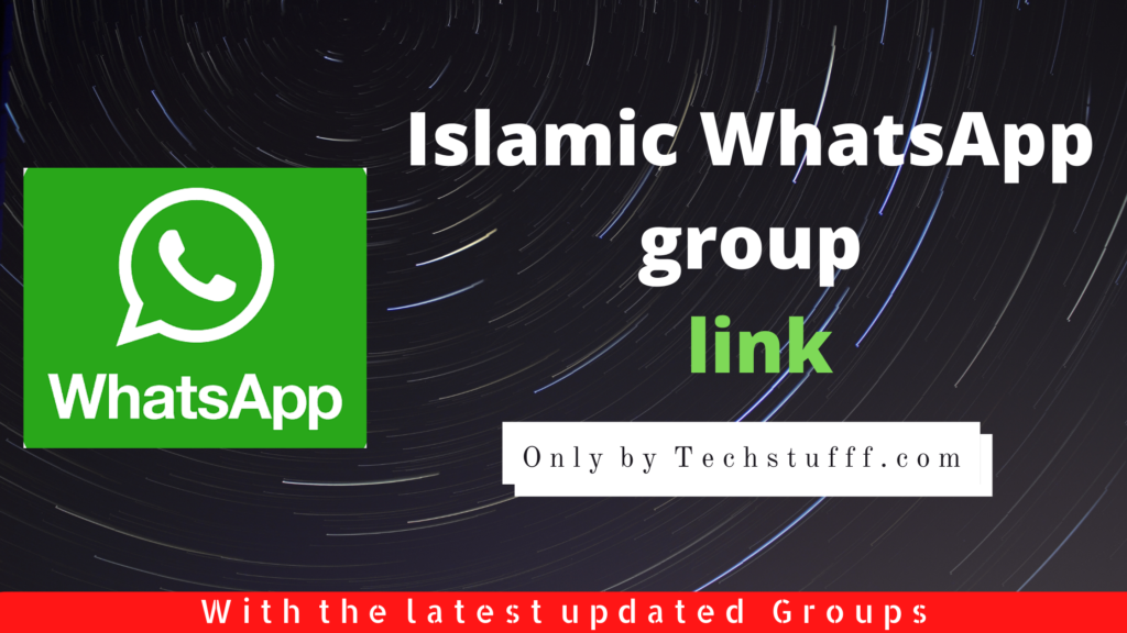 Islamic WhatsApp group link